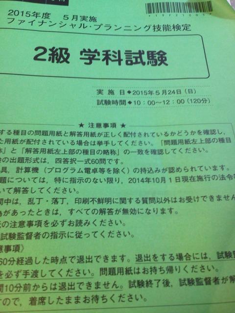 NEC_0052