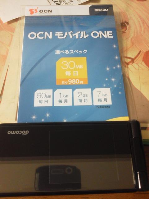 NEC_0150