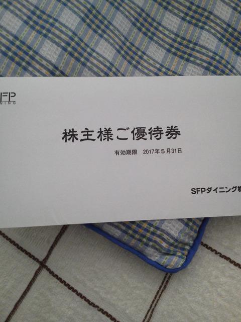 NEC_0063