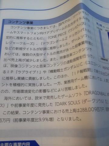 NEC_0054