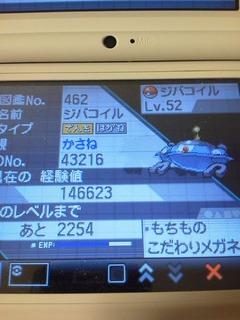 NEC_0321