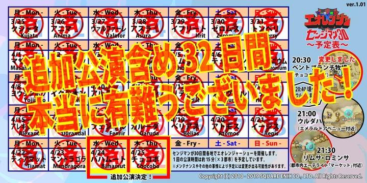 カレンダー33-01