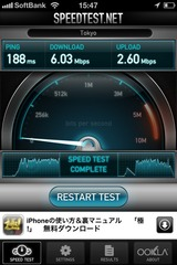 speedtest_wm3500r_110