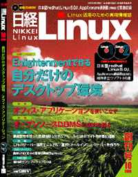 cover_middle