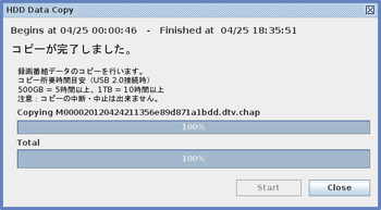 スクリーンショット - 2012年04月25日 - 20時59分33秒