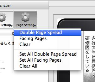 double page spread menu
