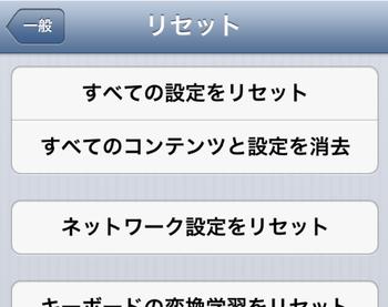 iphone4-04