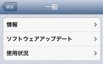 iphone4-imei-01