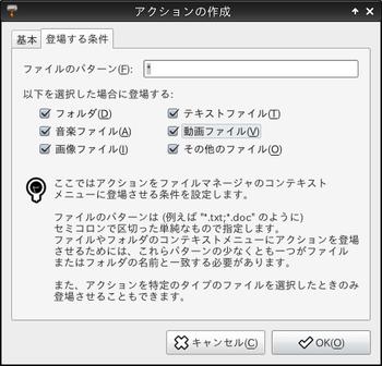 スクリーンショット - 2012年03月25日 - 21時49分09秒