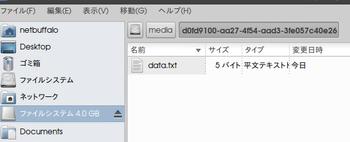 testdisk_linux3