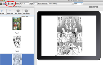 kindle comic creater - preview comic