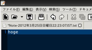 スクリーンショット - 2012年03月25日 - 22時24分11秒