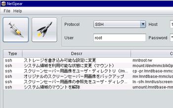 netspear-2