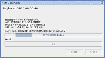 スクリーンショット - 2012年04月25日 - 00時01分12秒