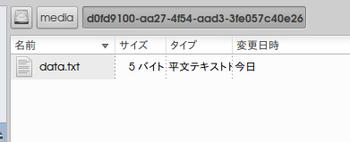 testdisk_linux2