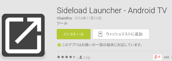Sideload launcher play store