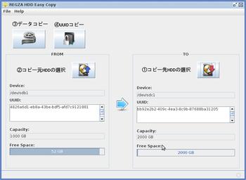 スクリーンショット - 2012年04月25日 - 00時00分09秒
