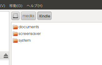 11 kindle screensaver folder