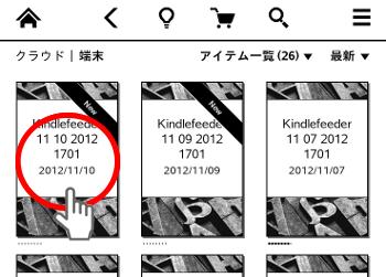tap_book
