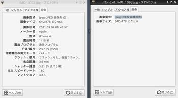 スクリーンショット - 2012年03月25日 - 23時21分39秒