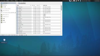 スクリーンショット - 2012年03月22日 - 17時03分27秒