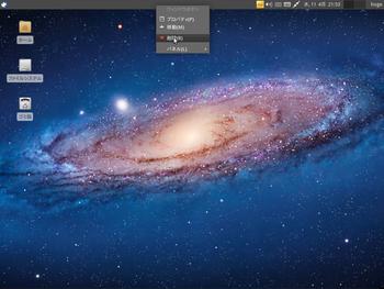 スクリーンショット - 2012年04月11日 - 21時53分54秒