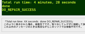 スクリーンショット - 2012年02月06日 - 01時15分18秒