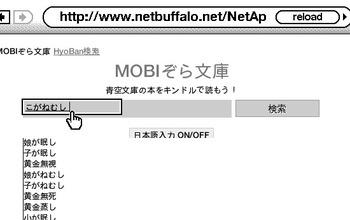 screen_shot-14801