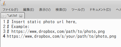 add dropbox url to txt