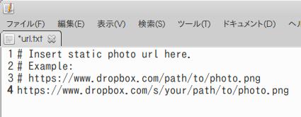 add dropbox url to txt