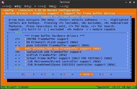 kernel_config
