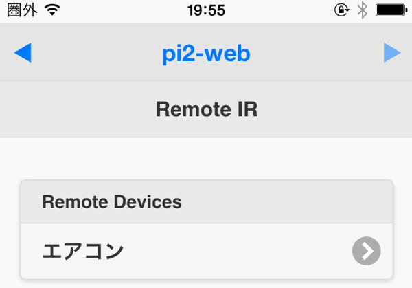 iphone_weaved_remote_webapp