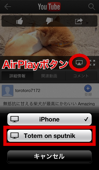 airplay-from-ios