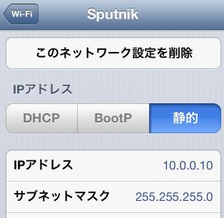 wifi-sptnik