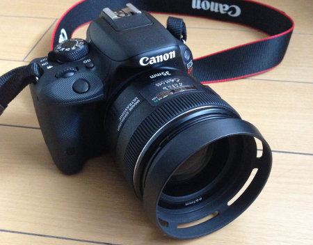 Canon EOS Kiss X7 - EF35 F2 IS USM