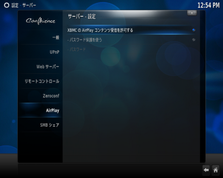 17 XBMC AirPlay settings