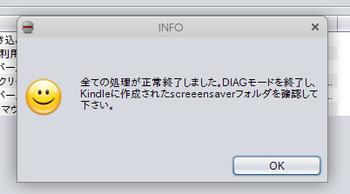kindle_jp_534_28