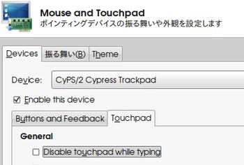 tpad-settings4