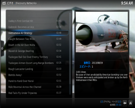 15 XBMC addons discovery Networks