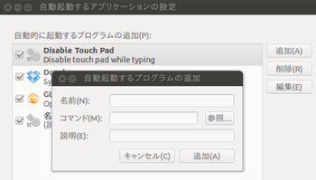 tpad-ubuntu-settings2