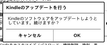 kindle_jp_534_21