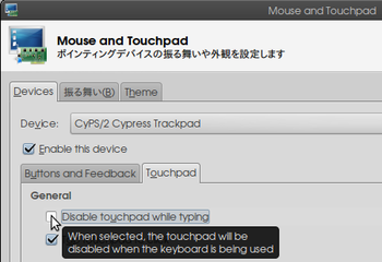 tpad-setting1