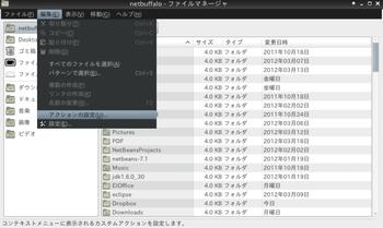 スクリーンショット - 2012年03月25日 - 21時47分35秒
