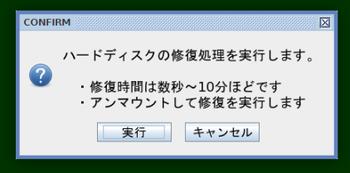 スクリーンショット - 2012年02月06日 - 01時11分56秒