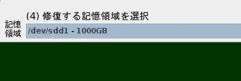 スクリーンショット - 2012年02月06日 - 01時09分03秒