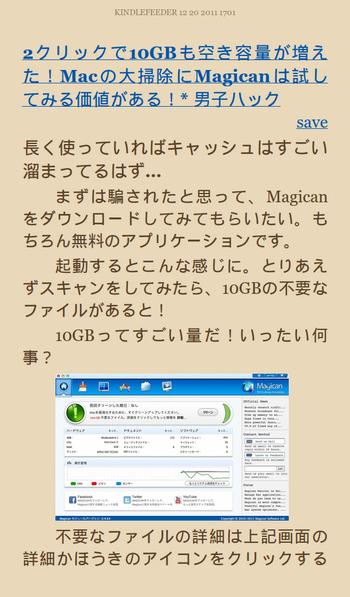device-2011-12-21-150029
