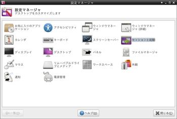 スクリーンショット - 2012年04月09日 - 01時30分31秒