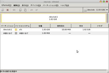 スクリーンショット - 2012年08月16日 - 19時51分05秒