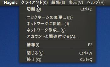 haguchi-create-net