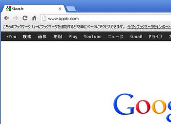 dns_machine2